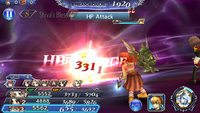 DFFOO Vanille HP Attack
