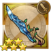 FFRK Seventh Sword FFLII
