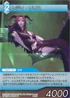 LadyLilith TCG