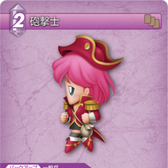 Trading card of Lenna as a Cannoneer.