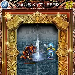 <i>Final Fantasy Record Keeper</i> card.