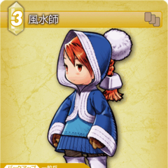 Trading card of Refia as a Geomancer.