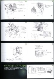 Sephiroth and Jenova FFVII Storyboard