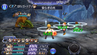 DFFOO Soothing Light