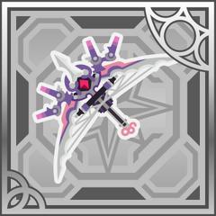 Starseeker (R+).