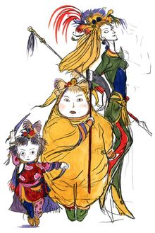 Magussis-amano