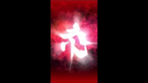 Ashura (ability)