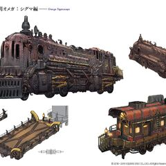 Phantom Train concept art.