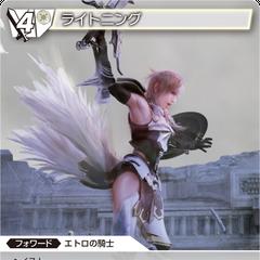 13-205C/5-155R Lightning