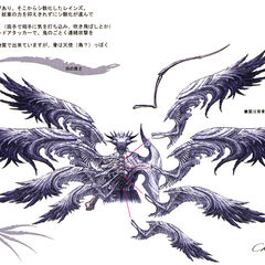 Concept art of Raines' wings.