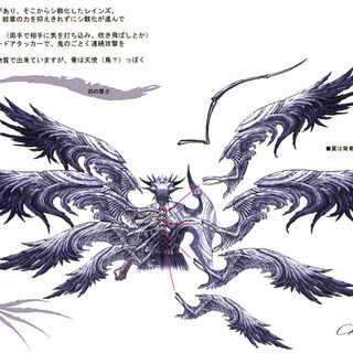 Concept artwork of Raines' wings.