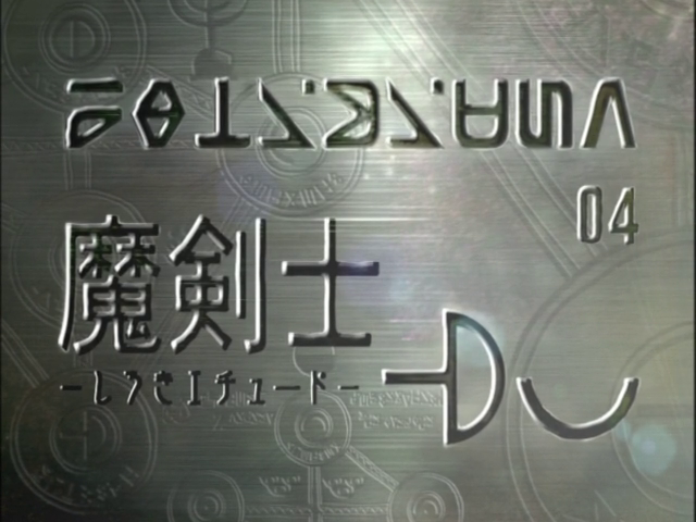 File:Unlimited Episode 4.png