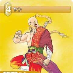 Trading card of Yang's <i>The After Years</i> artwork.