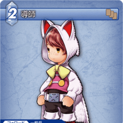 Trading card of Arc as a Devout.