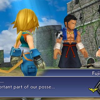 Fujin speaks normally.