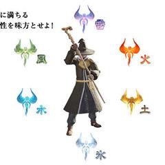 A Conjurer.