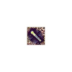 Stardust Rod (UUR).