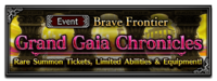 FFBE Event- Grand Gaia Chronicles