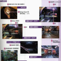 Various pieces of writing within the <i>Fahrenheit</i> deciphered in <i>Final Fantasy X Ultimania Omega</i>.