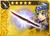 DFFOO Assassin's Dagger (VI)