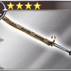 Mythril Sword in <i><a href=
