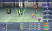 FFV iOS Dispel