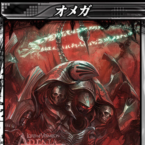 Omega's card in <i>Lord of Vermilion Arena</i>.