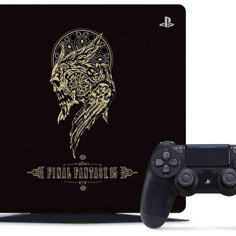 Chinese special edition PlayStation 4 for <i>Final Fantasy XV</i>.