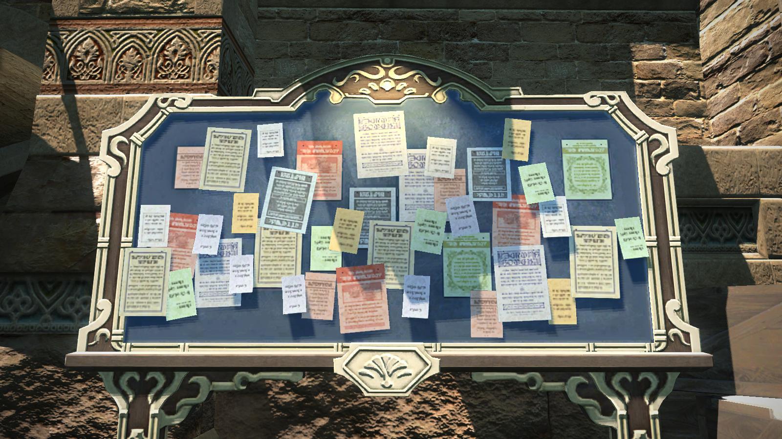 Market Board | Final Fantasy Wiki | FANDOM powered by Wikia