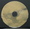 SDN Disc
