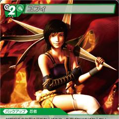 13-095R Yuffie