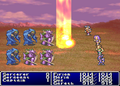 FFII Ultima1 PS.png