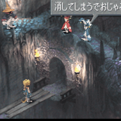 Japanese image for <i>Gizamaluk's Grotto</i> in <i><a href=