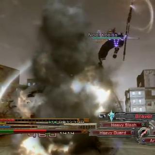 Meteor Javelin.