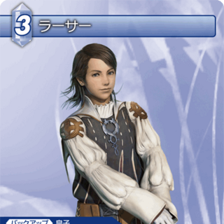 Trading card (2).
