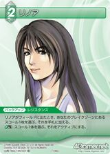 Rinoa-TradingCard2