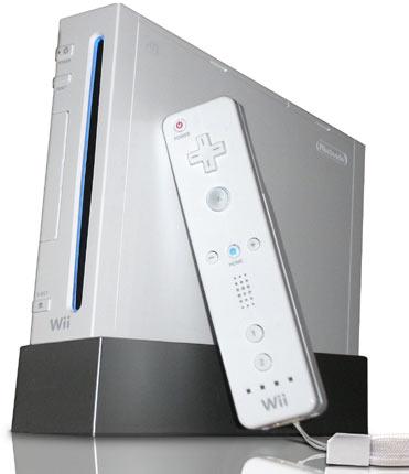 File:Wii.jpg