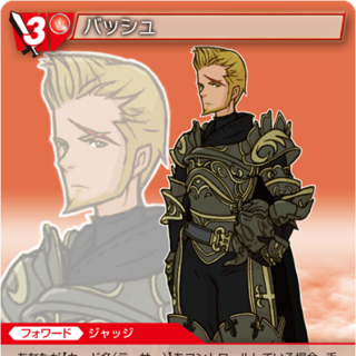Basch's trading card from <i>Revenant Wings</i>.