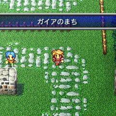 Gaia (3DS).