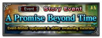 FFBE Event Promise Beyond Time
