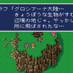 The japanese dungeon image for <i>Underground Waterway</i> in <i>Final Fantasy Record Keeper</i>.