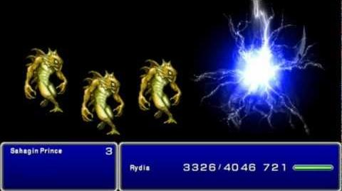 Final Fantasy IV Complete Collection Summons - Odin
