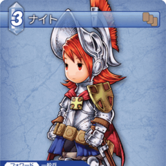 Trading card of Refia as a Knight.