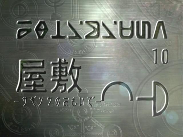 File:Unlimited Episode 10.png