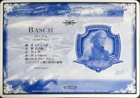 Basch-004-xiipin-card