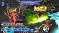 DFFOO Dragon's Breath