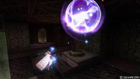File:Dissidia Terra Ultima.jpeg