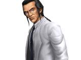 Giáo sư Hojo
