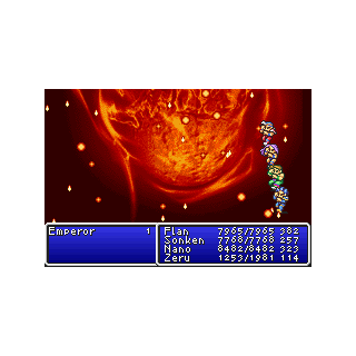 Starfall X in the <i>Advance</i> version.