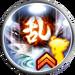 FFRK Remorse Icon